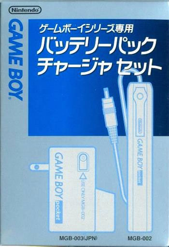 GameBoy Battery Pack Charger Set (New)