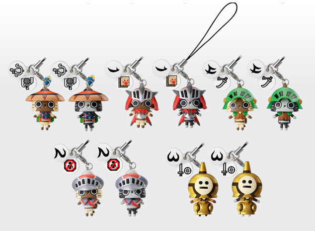 Monster Hunter Portable 3 Charm Collection (New)