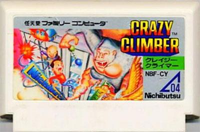 Crazy Climber (Cart Only)