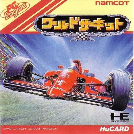 World Circuit (New)