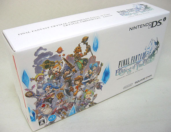 Nintendo DSi Final Fantasy Crystal Chronicle Edition Pack (New) (Sale)