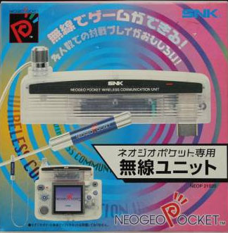 Neo Geo Pocket Wireless Communication Unit (New)