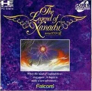 The Legend of Xanadu 2