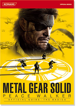 Metal Gear Solid Peace Walker Official Guide