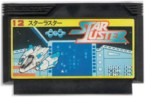 Star Luster (Cart Only)