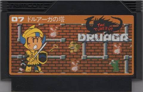 Tower of Druaga (Cart Only)