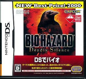 Biohazard Deadly Silence (Best)