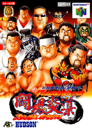 Shin Nippon Pro Wrestling Brave Spirits (Cart Only)