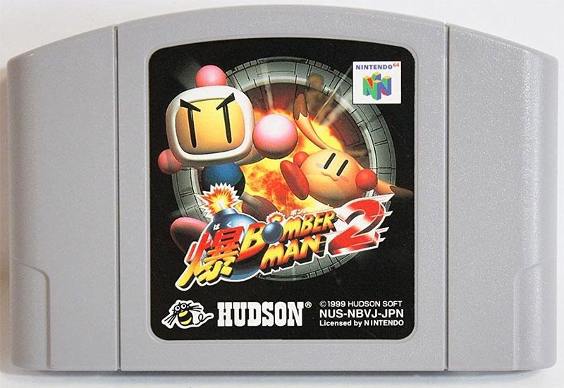 Baku Bomberman 2 (Cart Only)