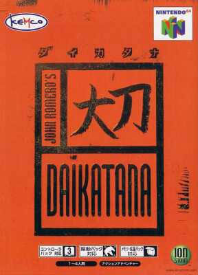 Daikatana (New)