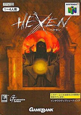 Hexen (New)