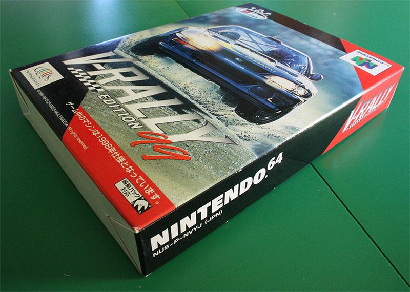 V-Rally Edition 99 (New)