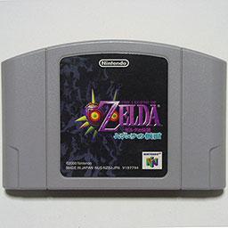 The Legend of Zelda Majoras Mask (Cart Only)
