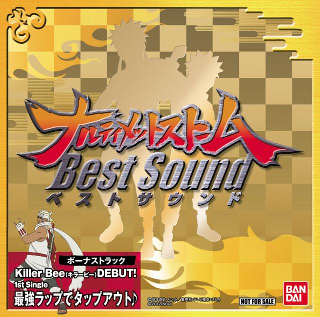 Naruto Best Sound (New)