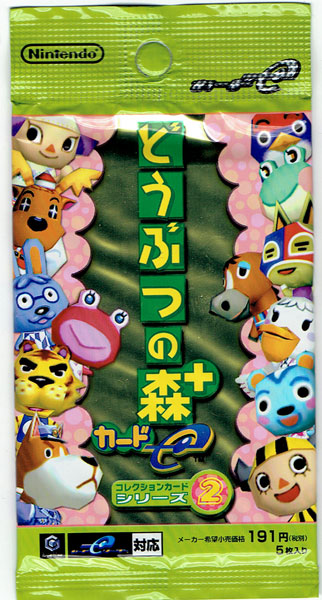 Animal Crossing e Cards (Series 2) (New)