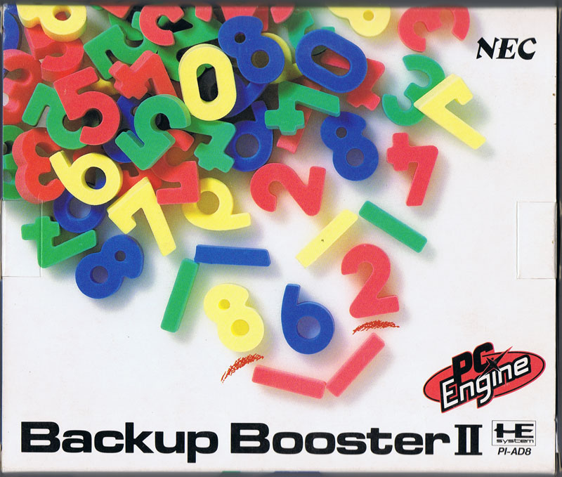 PC Engine Back Up Booster II (New)