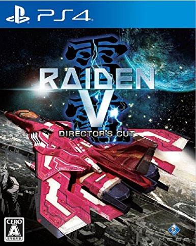Raiden V Directors Cut (Limited Edition) (New)