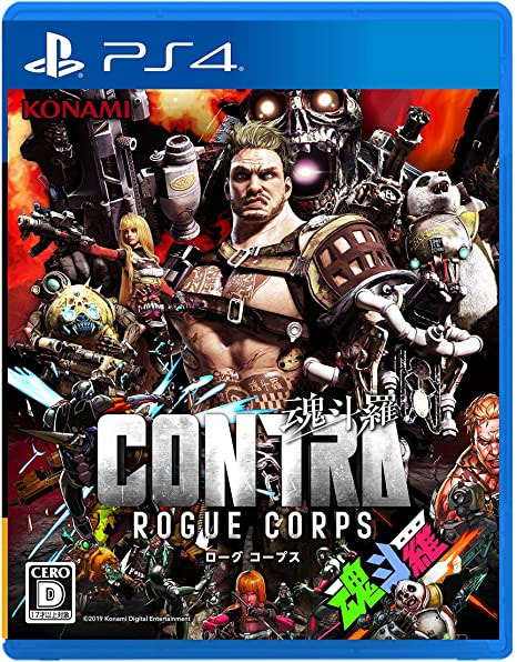 Contra Rogue Corps (New)