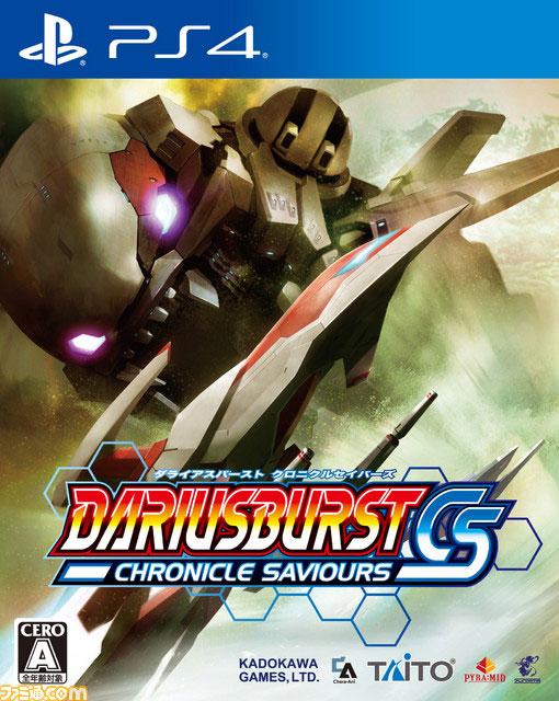 Darius Burst Chronicle Saviours Limited Edition (New)