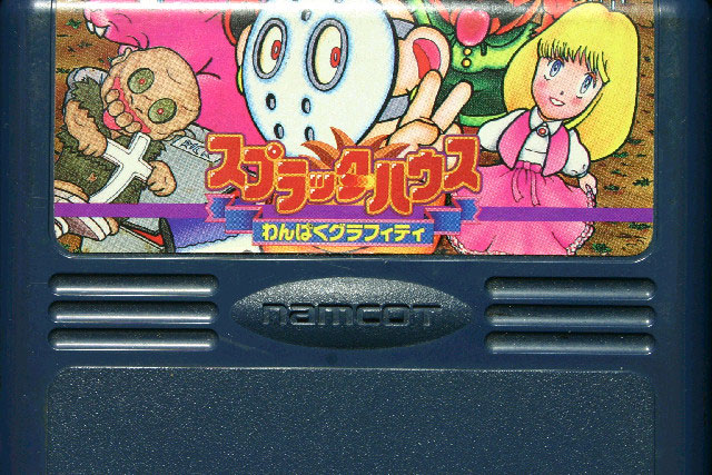Splatterhouse Wanpuku Grafitti (Cart Only)