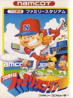 Pro Baseball Family Stadium (Box, no manual)