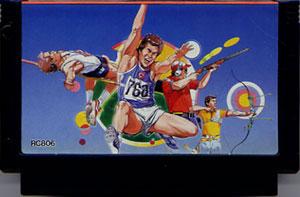 Hyper Sports (Cart Only)