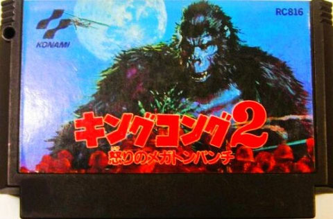 King Kong 2 (Cart Only)