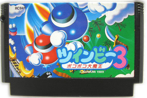 Twinbee 3 (Cart Only)