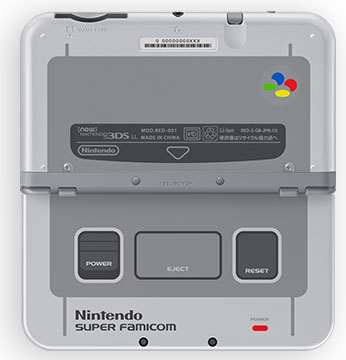 New Nintendo 3DS LL (Super Famicom Edition) (New)