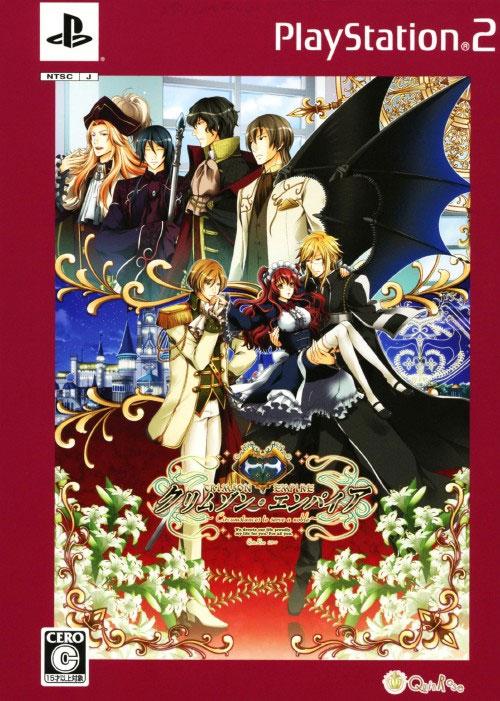 Crimson Empire (Limited Edition) (New)