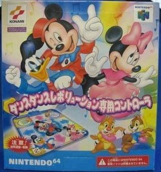 Dreamcast Dance Dance Revolution N64 Controller