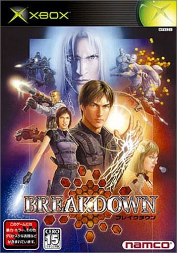 Break Down (New)