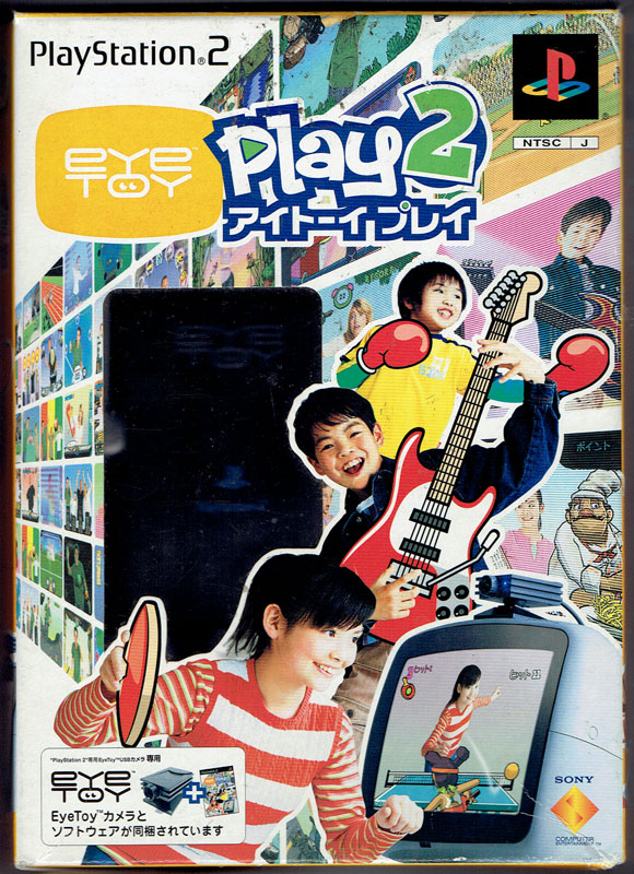 Eye Toy Play 2 (Asian Version) (New)