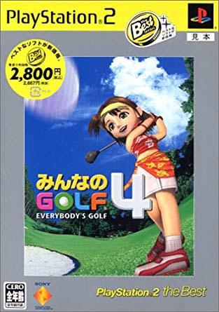 Minna no Golf 4 (Best)