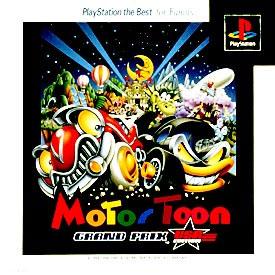 Motor Toon Grand Prix USA Edition (Best)
