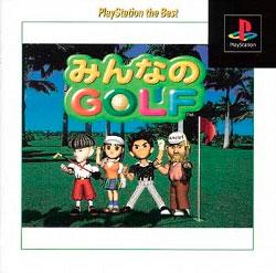 Minna no Golf