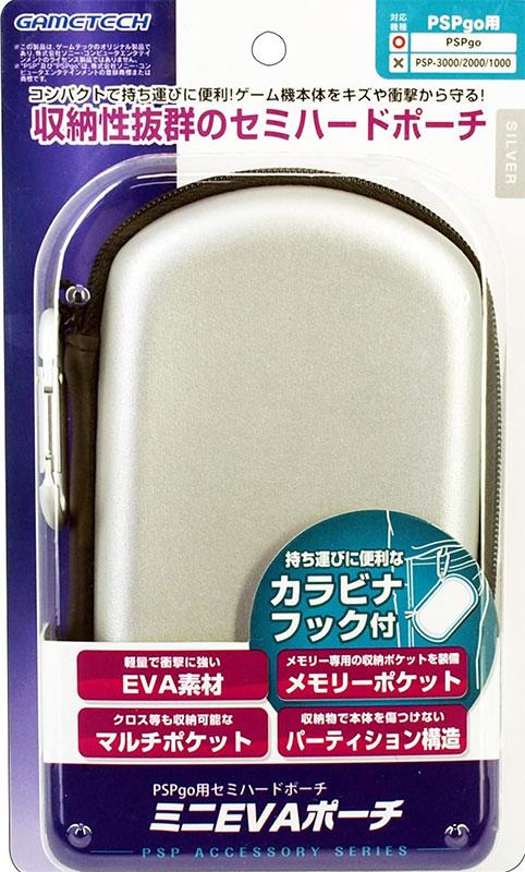 PSP Go Mini Eva Pouch (Silver) (New)