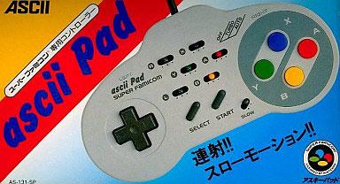 Super Famicom Ascii Pad