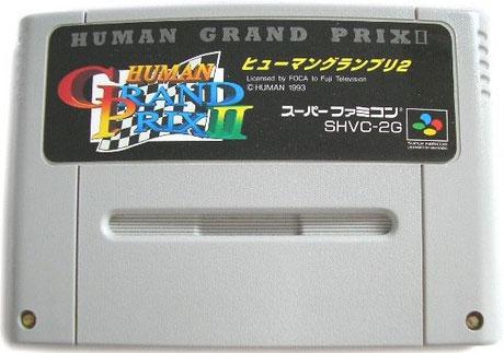 Human Grand Prix II (Cart Only)
