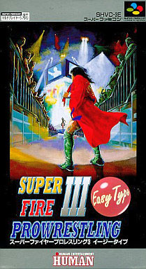Super Fire Pro Wrestling 3 Easy Type (Cart Only)