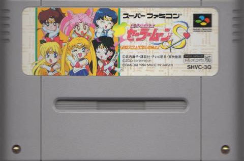 Sailor Moon S Puzzle de Oshioki yo (Cart Only)