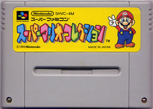 Super Mario Collection (Cart Only)