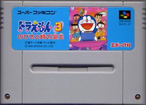 Doraemon 3 (Cart Only)