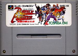 Battle Master (Cart Only)