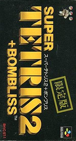Super Tetris 2 + Bombliss (Cart Only)
