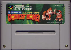 Super Donkey Kong (Cart Only)