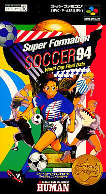 Super Formation Soccer 94 World Cup Final Data (New)