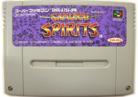 Samurai Spirits (Cart Only)