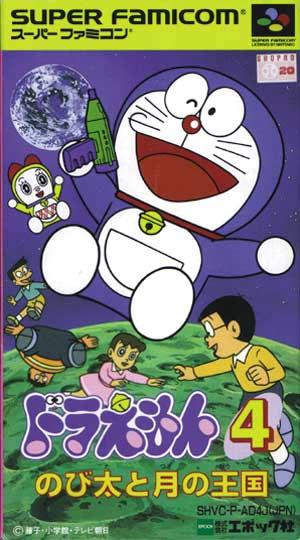 Doraemon 4 Nobita & Moon Country