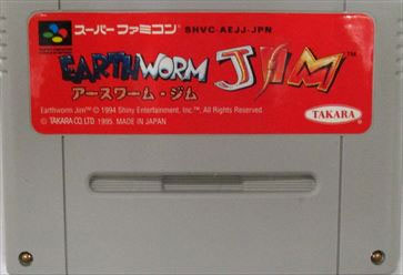 Earthworm Jim (Cart Only)